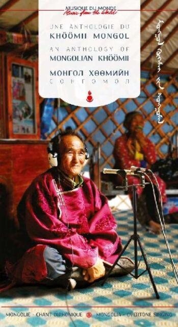 Various Mongolian Artists - Anthology of Mongolian Khoomii