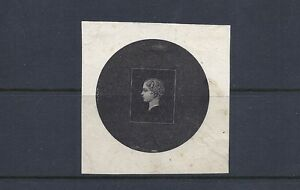 FRANCE 1869 JOUBERT ESSAY(?) for NAPOLEON IV VERY UNUSUAL item