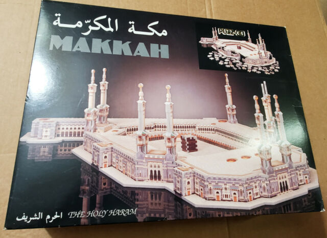 Makkah 3d Puzzle Game to Build The Holy Mosque 1038 PC Wrebbit P3d-807