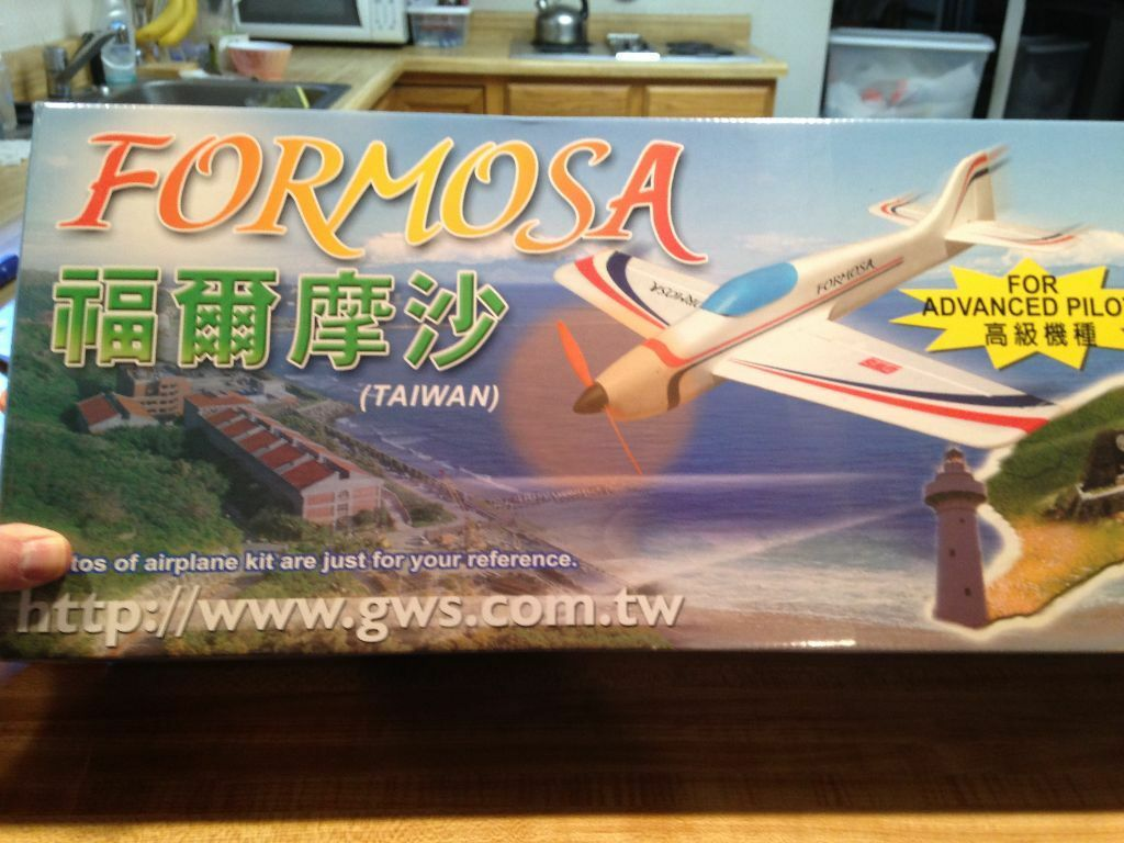 nuovo  R C GWS Formosa Aerobatic ARF Kit With Brushless Motor  vendita scontata online di factory outlet