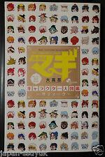 """JAPAN Magi The Labyrinth of Magic: Illustrated Encyclopedia """"Character Daizukan"""