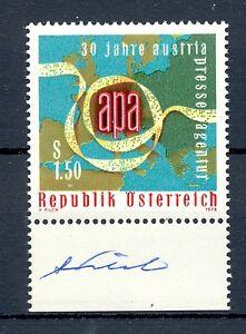 AUSTRIA 1976 ** SIGNED BY DESIGNER= PILCH = - Wesepe , Ov, Nederland - EBay HAVE A GOOD AUCTION SEE FOR MORE IN OUR EBAY SHOP POSTZEGELEXPRESPHILATO LOOK AT WWW. STORES.EBAY.NL / POSTZEGELEXPRESPHILATO LOOK AT WWW.STORES.EBAY.COM / POSTZEGELEXPRESPHILATO MET VOLLEDIGE ECHTHEIDS GARANTIE -PAYMENT-BY P - Wesepe , Ov, Nederland