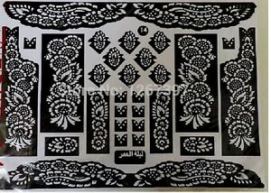 0b2e2a13a Henna Stencils Mehndi Templates Easy To Use Mixed Designs Indian ...