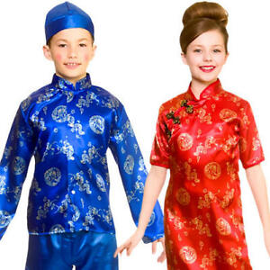 Image is loading Chinese-Kids-Fancy-Dress -Traditional-National-Oriental-Qipao-  sc 1 st  eBay & Chinese Kids Fancy Dress Traditional National Oriental Qipao Kids ...
