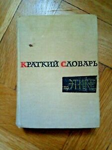 1965-Ethics-dictionary-Russian-book-Vintage-book