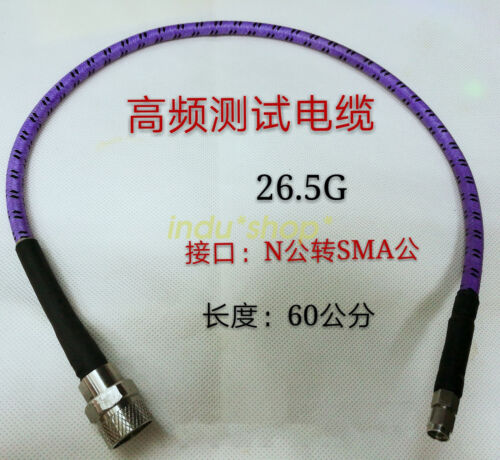 For Gore 104 high frequency cable 26.5GHz test calibration cable 60 cm