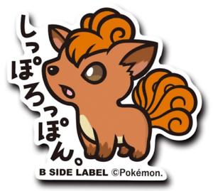 Pokemon  × B-SIDE LABEL  Vinyl Sticker Arcanine Japan Limited