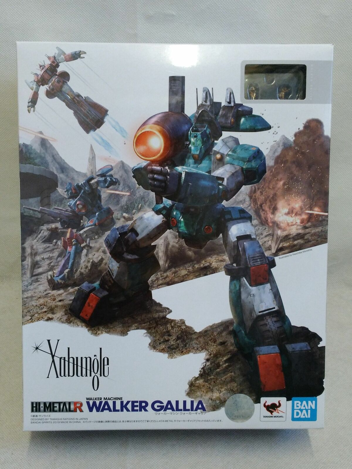 Bandai alta Metal R XABUNGLE Walker Galia 180mm ABS & & Diecast Figura de acción de PVC F S