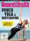 Womens Health - Power Yoga & Bodyshaping (2015)