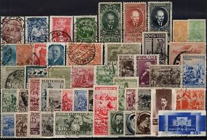 P130517-RUSSIA-STAMPS-LOT-1928-1933-USED-CV-255