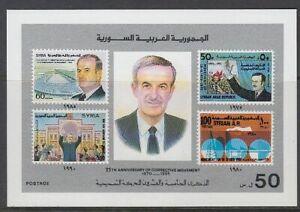 Siria-Syria-1995-bl-82-rebelion-overthrow-presidente-President-Assad