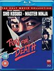 Pray for Death 5037899060155 With James Booth Blu-ray Region B