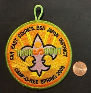 FAR EAST COUNCIL OA 803 498 ACHPATEUNY EAST ASIA CAMPOREE AUGUST 2012  PATCH