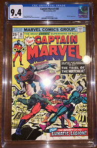 Captain Marvel #38 - CGC 9.4 NM White Pages! Watcher appearance!