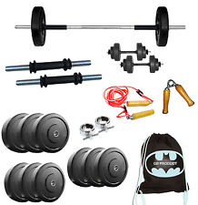 GB Home Gym Set 42 Kg Weight+3ft Plain Rod+Skipping+Dumbbell+BAG+Gripper
