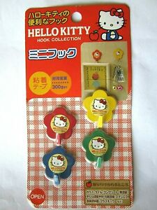 Hello-Kitty-Hook-Collection-4-Pcs-Flower-Shape-NEW