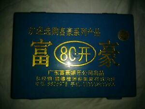 Vintage Mah Jong Tiles 146 Chinese Dominoe Games With