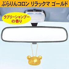 San-X Rilakkuma Swinging Car Colon Fragrance Air Freshener Gold (504366) 10c/14c