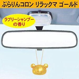 San-X-Rilakkuma-Swinging-Car-Colon-Fragrance-Air-Freshener-Gold-504366-10c-14c