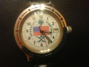 Rare-VOSTOK-OPERATION-DESERT-SHIELD-WATCH-cal-2446