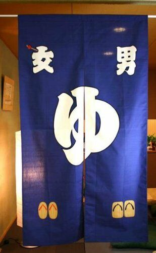 Japanese NOREN Curtain 85 x 150cm Blue Hand-dyed YU Onsen bath Made in Japan F/S