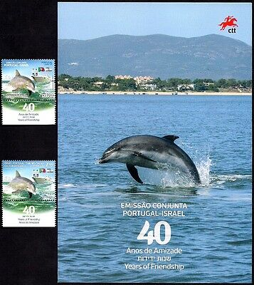 PORTUGAL & ISRAEL JOINT ISSUE 2017 - DOLPHIN RESEARCH - SOUV./LEAF & BOTH STAMPS