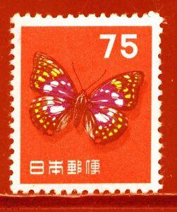 JAPON-Papillon-neuf-xx-MNH-Prix-interessant