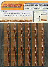Casco YP-301 Construction Fence 1/150 N scale
