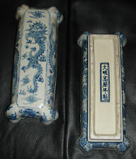 RARE CHINA MING DYNASTY (WANLI 1573-1620) ANTIQUE PORCELAIN IMPERIAL DRAGON ART