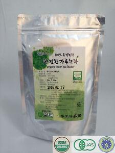 100% Pure Organic Matcha Green Tea Powder 200g Deep Flavor, USDA, EU Certified