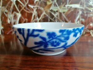 Reichenbach Paola Navone, Bold Graphic - Bowl/Dish Ø 7 1/2in/33.8oz
