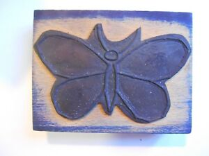 ancien tampon scolaire papillon - old school stamp butterfly french dWpB1YbY-08151855-984140225