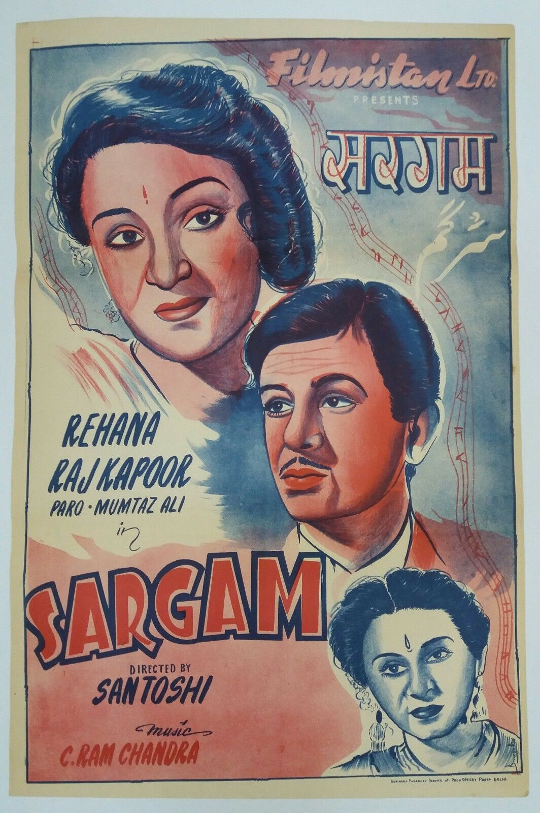 Movie Poster Old Bollywood Indian Movie Poster Original in Antique Hand Coloured Old Wooden Frame #059