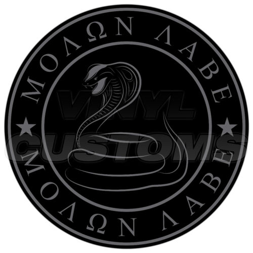 """Molon Labe Decal Sticker Dont Tread On Me Gadsden Snake Tactical Subdued 4/"""" in"""