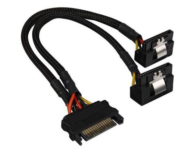 Sharkoon * Y-Adapter * 1x SATA -> 2x SATA * Stromkabel 90° ca. 20 cm schwarz
