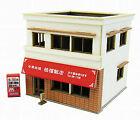 Sankei Z Scale Mp01-121 Chinese Restaurant 1/220 Paper Craft