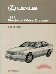 GS300 1995 LEXUS ELECTRICAL MANUAL WIRING DIAGRAM SHOP ...