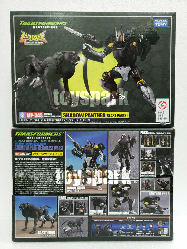 TAKARA Transformers Masterpiece Beast Wars MP-34S SHADOW PANTHER action figure