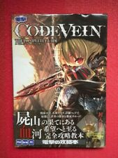 code  Japan CODE VEIN The Complete Guide Game Official Walkthrough manual Book