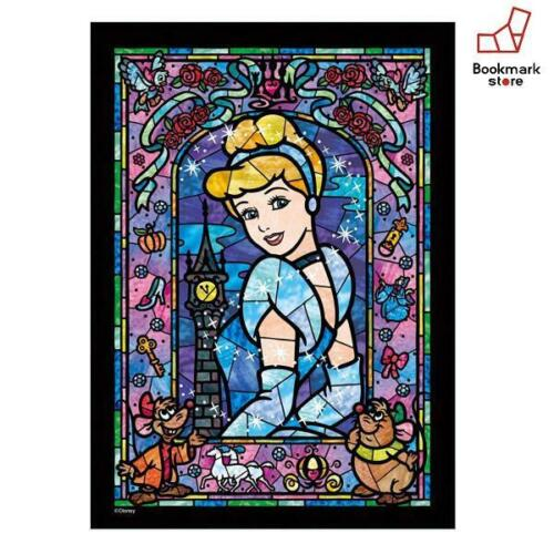 New Disney 266 pieces jigsaw puzzle Cinderella stained Art 18.2x25.7cm
