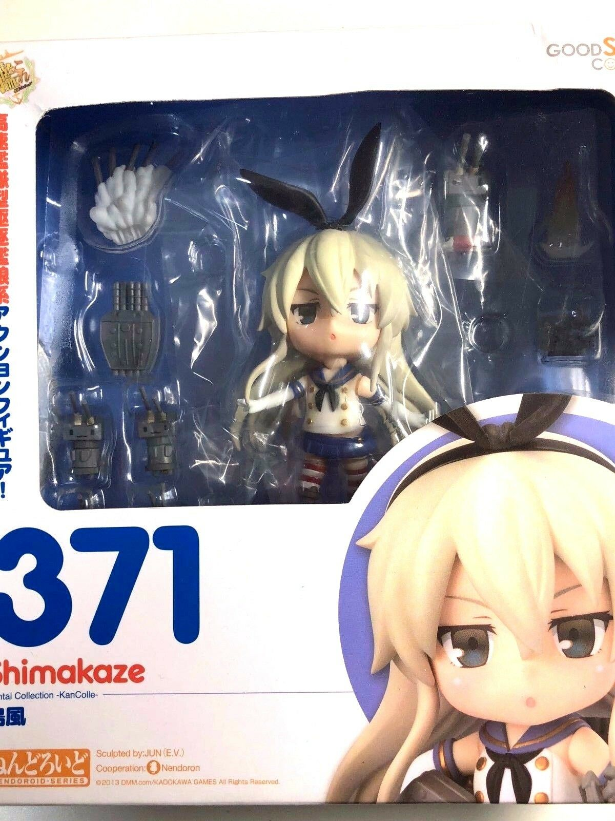 Free Shipping from Japan Authentic Nendoroid Shimakaze KantaiCollection Kancolle