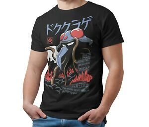 Tentacruel-Pokemon-Kaiju-T-Shirt-Japanese-Monster-Unofficial-Shirt-Adult-amp-Kids