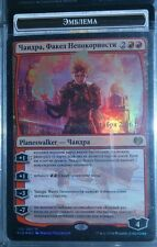 Chandra, Torch of Defiance FOIL Russian offer EXTRA RARITY rus MTG Magic Wizards