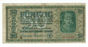 WWII-UKRAINE-BANKNOTE-50-KARBOWANEZ-1942
