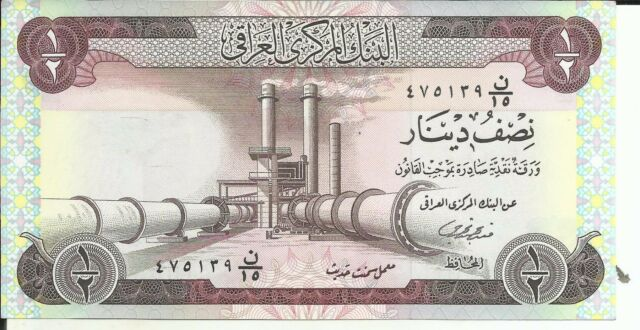 IRAQ 1/2 DINAR 1973  P 62. UNC CONDITION . 5RW 23JUL