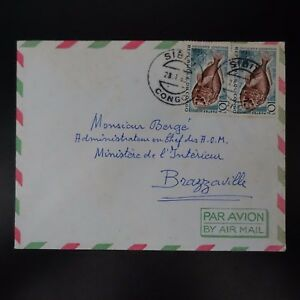Details about Congo Letter Cover Cad Sibiti 1963 -> Administrator of Aom  Brazzaville
