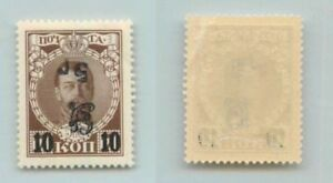 Armenia-1920-SC-196-mint-handstamped-type-F-or-G-black-inverted-f7368
