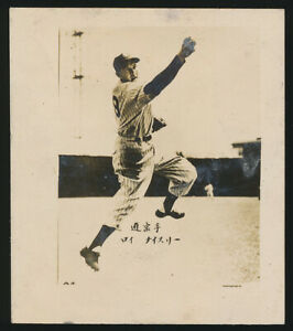 1949-Roy-Nicely-SF-San-Francisco-Seals-Japanese-Baseball-Tour-Bromide-Card-PCL