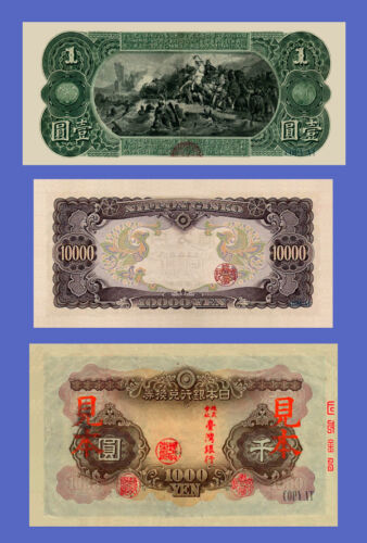 1...10000 Yen Reproductions Lots of 3 notes JAPAN