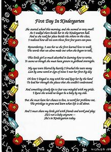 s l300 - Kindergarten Graduation Poem